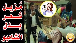 كاميرا خفيه مع الفنانه السوريه القديره غاده بشور (ضافي العبداللات)