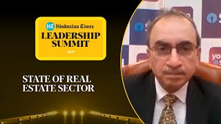 'Real estate sector showing promise': SBI chairman Dinesh Khara at #HTLS2020