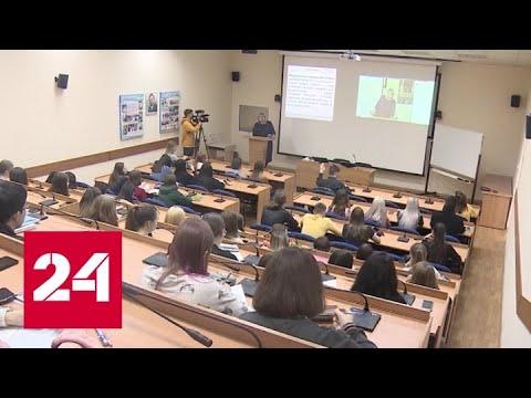 На Дальнем Востоке выписали из карантина первых китайских студентов - Россия 24