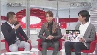 おしゃれイズム 2016年7月24日 160724 内容:山崎育三郎がゲストで登場...