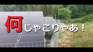 太陽光発電 予定通りに完成しない発電所の実情
