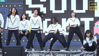 2017 Soul Out IX 18 三民商熱舞108(4K HDR)[無限HD] 🏆