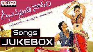 Jhummandi Naadam Telugu Movie Full Songs || Jukebox || Manchu Manoj, Tapasee