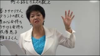 2016/10/9(日)開催セミナー 中見利夫著、ひろさちや監修「面白いほど...