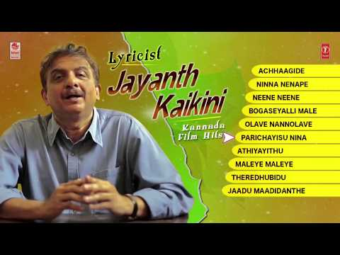 Lyricist Jayanth Kaikini Kannada Film Hits Jukebox || Jayanth Kaikini Jukebox || Kannada Songs