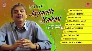 Lyricist Jayanth Kaikini Kannada Film Hits Jukebox Jayanth Kaikini Jukebox Kannada Songs
