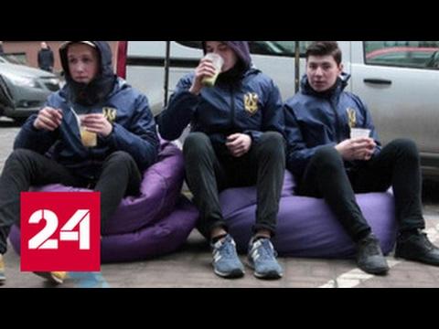 Украинские радикалы прекратили блокаду киевского отделения Сбербанка