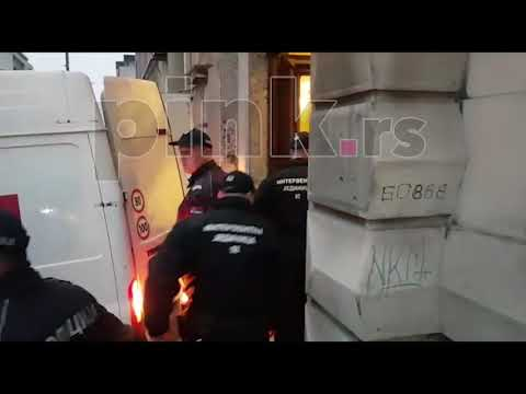 Iznošenje tela generalnog sekretara AMSS-a Predraga Đurđevića - 22.02.2019.