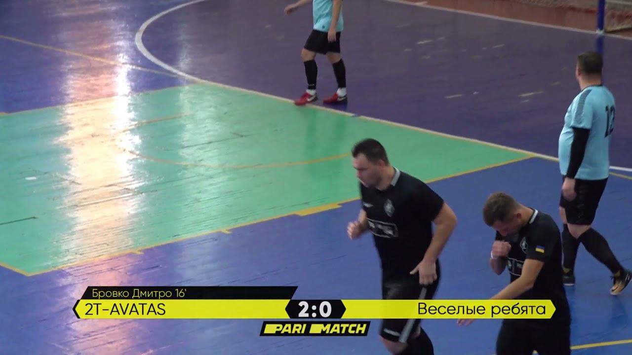 Огляд матчу   2T-AVATAS 4 : 3 Веселые ребята   Parimatch Preseason cup 2021