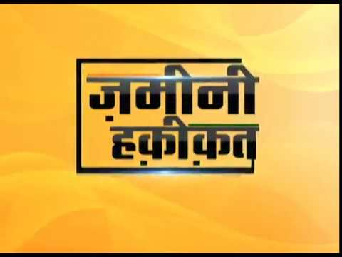 ज़मीनी हक़ीक़त महाराष्ट्र: जलगांव में मेक इन इंडिया से आया ग्रामीण जीवन में आया बदलाव