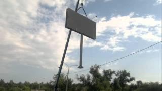 видео Рекламные щиты 3х6 (билборды) в Белгороде