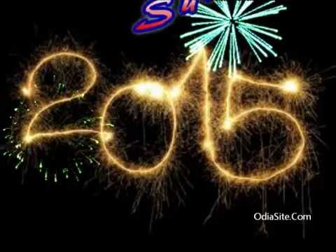 happy new year 2015 odia greetings youtube