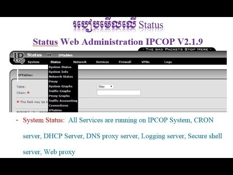 How to Access Web Admin IPCOP v2 1 9
