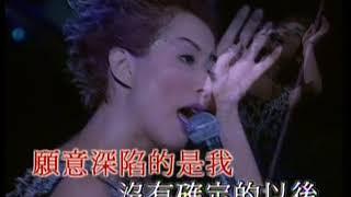 鄭秀文 Sammi Cheng - 值得 (Sammi X Live96空間演唱會) (Official music video)