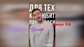 ЛУЧШИЕ ПРИКОЛЫ 2020 ЮМОР УГАР ПРИКОЛЮХА