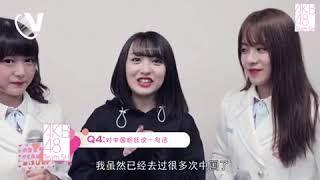 AKB48 Team SHのみずき(袁瑞希)、マオマオ(毛唯嘉)、エクボ(周念琪...