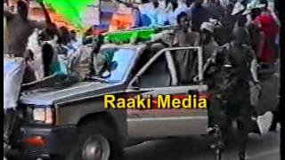 1996 Gambia Elections Documentary