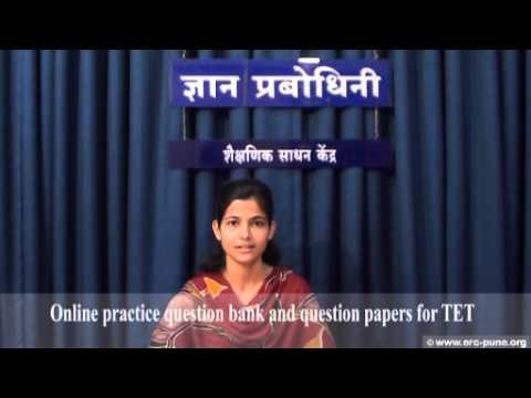 mahatet question bank   YouTube mahatet question bank