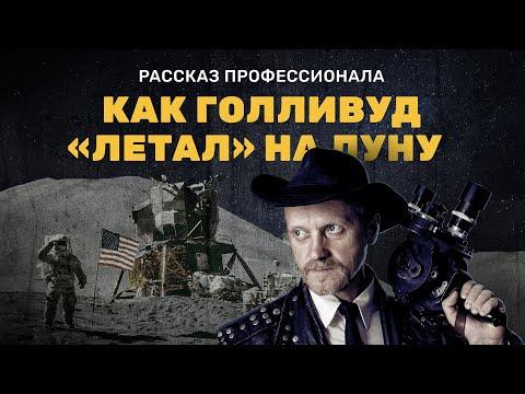 """Другая """"космическая"""" программа СШA. Дмитрий Перетолчин, Леонид Коновалов"""