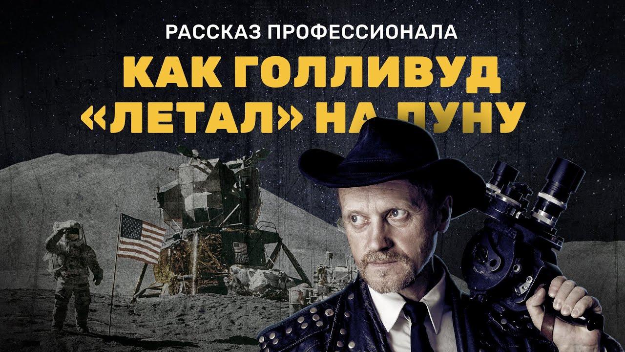Другая «космическая» программа СШA