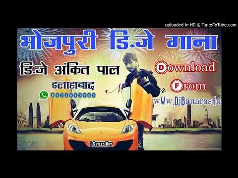 Chalenge Beet Compitition Mix (Dj Ankit Pal) Allahabad