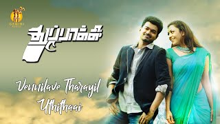 """Vennilave""Thuppakki  Movie Songs 