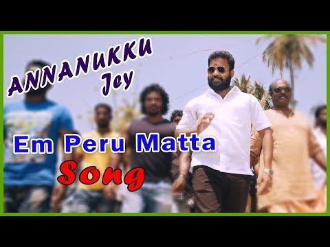 Annanukku Jey Tamil Movie | Annanukku Jey Theme | Attakathi Dinesh Election Campaign | Mayilsamy