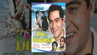 Dil Aur Mohabbat | Ashok Kumar, Joy Mukherjee, Sharmila Tagore | Bollywood Hindi Full Movie
