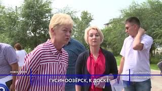 Светлана Калинина вновь пристыдила чиновников Бурятии