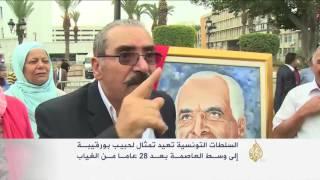 جدل بتونس بشأن إعادة تمثال بورقيبة للعاصمة