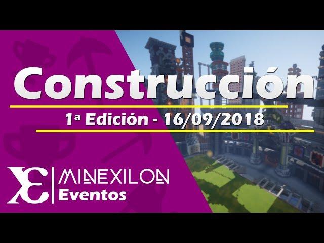 Evento Construcción [1ª Edición]