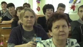 Областное методическое совещание преподавателей дисциплины «Техническая механика»