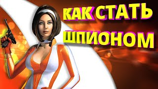 Эмансипация 007. Обзор The Operative: No One Lives Forever