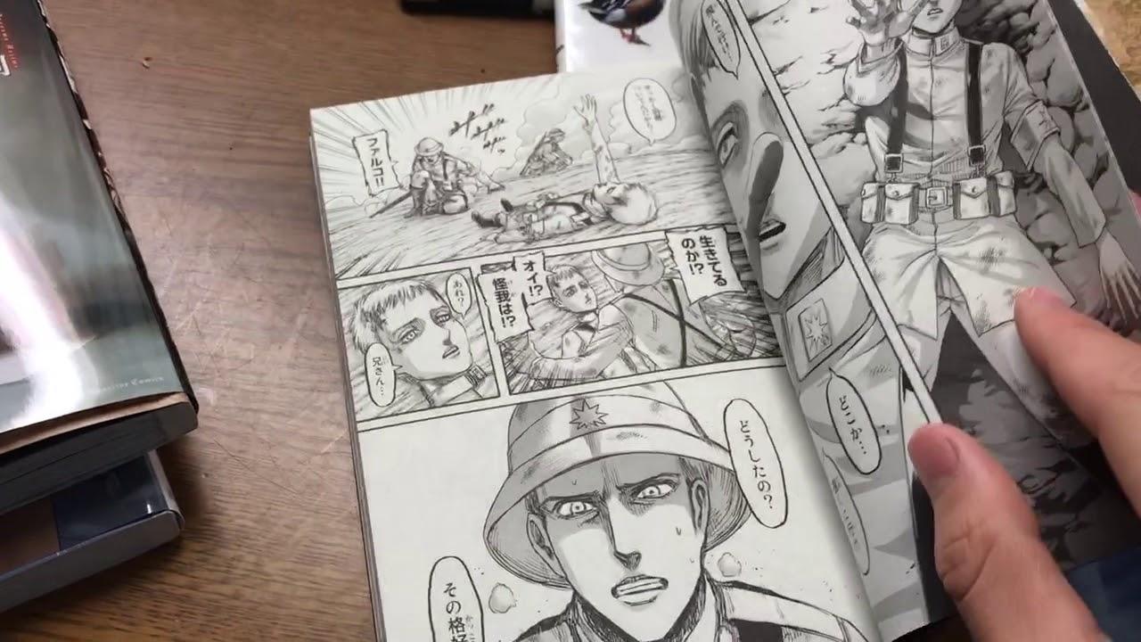 進撃 の 巨人 7 巻 限定 版