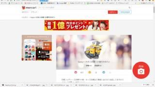 ツール詳細:http://meow-apply.mobi/tool_1/merpro02/ 月収100万稼ぐ!!...
