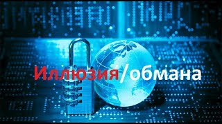 Как продать быстро Криптовалюта YOVI Иллюзия обмана