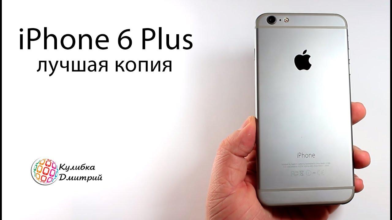 Ipodrom. Ua ➤➤➤ купить ☆ apple iphone 6s plus ☆ по лучшей цене ✈ быстрая доставка по всей украине ✓ кредит ✓ гарантия ✓ отзывы. Только оригинальный apple iphone 6s plus в нашем интернет магазине!