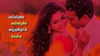 WhatsApp status video / Love status video song tamil