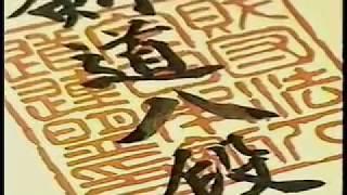 (NHK)剣道 ドキュメントにっぽん 「心で闘う120秒~剣道・日本最難関試験に挑む~」 1997 6放映 (Kendo,Examination of Eight Dan)