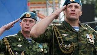 Russische Armee. Eliteeinheit WDW (Luftlandetruppen/Fallschirmjäger)