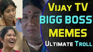 VIJAY TV BIGG BOSS ULTIMATE TROLL | GOUNDAMANI MARANA KALAAI