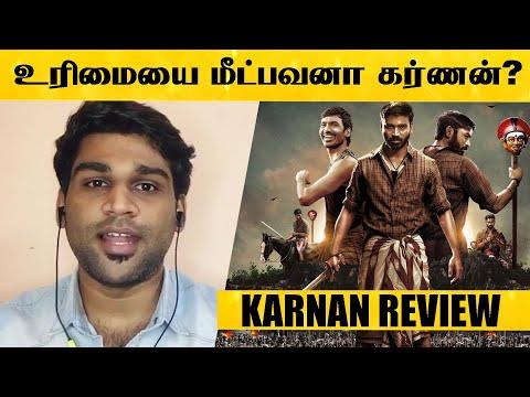 Karnan Movie Review | Dhanush, Rajisha Vijayan | Mari Selvaraj | HD