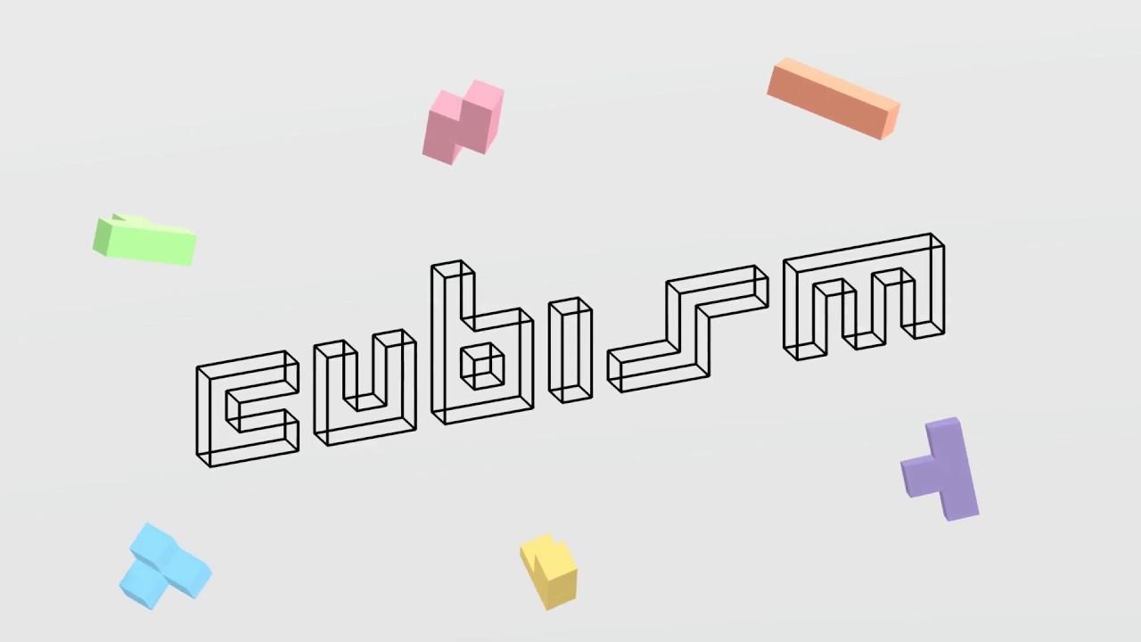 Cubism - Debut Trailer