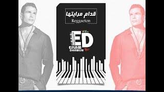 قدام مرايتها عمرو دياب توزيع جديد (  ريمكس ) REMIX