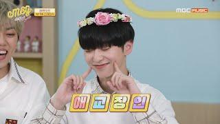 [Idol talkTV MSG EP.04] 우리 온앤오프 밀깅이 벌칙 시켜주셔서 감사합니다 ㅠ_ㅠ (입틀막)