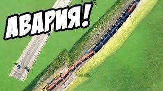 Сложные пути и новый пассажирский поезд! - Transport Fever #8