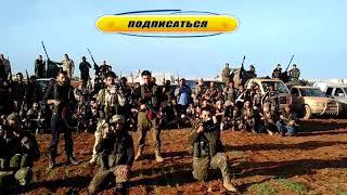 Сирия ИГИЛ Обращение командира Абу Валида Мари
