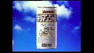 メモ※ 1987年4月 録画:National NV-350 (SP)ノーマルトラックモノラル...