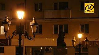 В Бресте после полуночи отключают уличное освещение(, 2015-11-28T18:32:36.000Z)