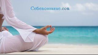 Водена медитация - Душевен мир